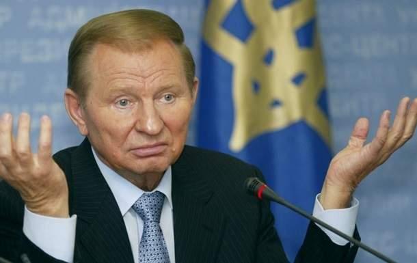 Кучма утверждает, что будущее Донбасса завит