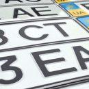 Столичные воры возвращали украденные автомобильные номера за вознаграждение