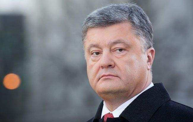 В Киевской области представители «Освобождения» «наведались» к резиденции Порошенко (видео)