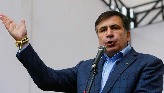 Саакашвили выступил на вече: