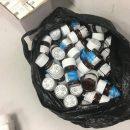 В столице задержана партия лекарств сомнительного происхождения (Фото)