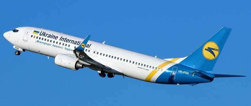 В Стамбуле неизвестный сообщил о «заминировании» украинского самолёта
