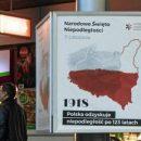 МИД Украины разбирается с Варшавой по поводу скандальной карты