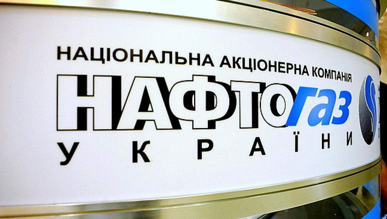 Украина закупила на 14% больше газа, чем в прошлом году