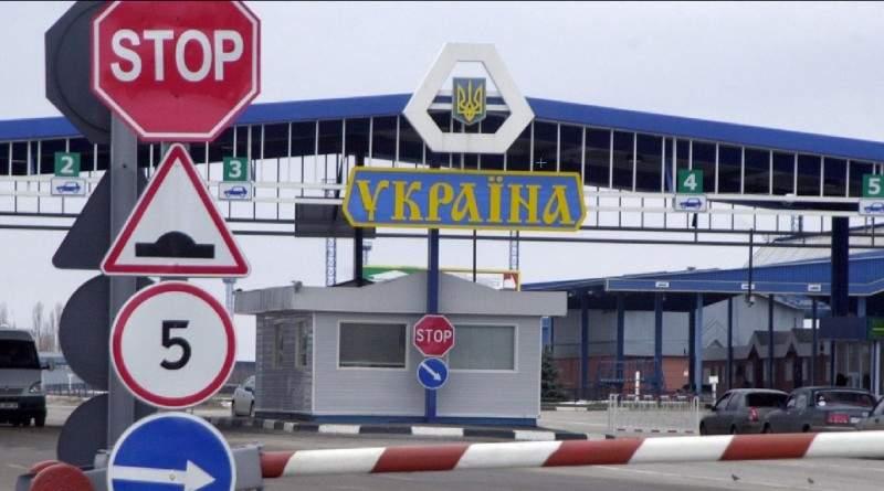 На Закарпатье пресечена деятельность организации по незаконной переправке мигрантов