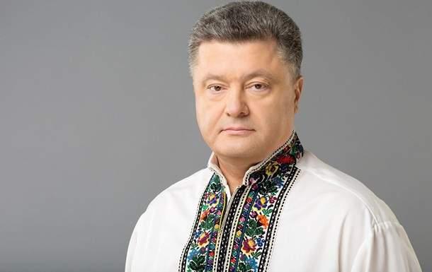 Порошенко призвал РФ признать Голодомор геноцидом и покаяться (Видео)