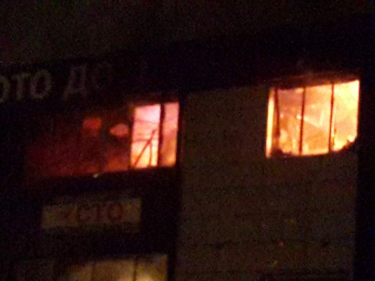 В Харькове произошел масштабный пожар (Фото)