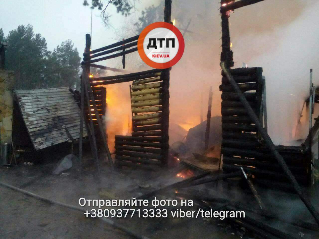 В Киеве на Новообуховской трассе горел ресторан (фото)