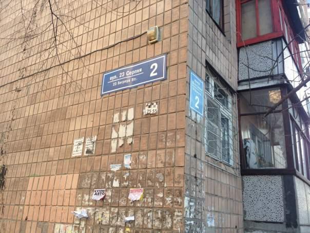 Жители харьковской многоэтажки мерзнут из-за незавершенного ремонта (Фото)