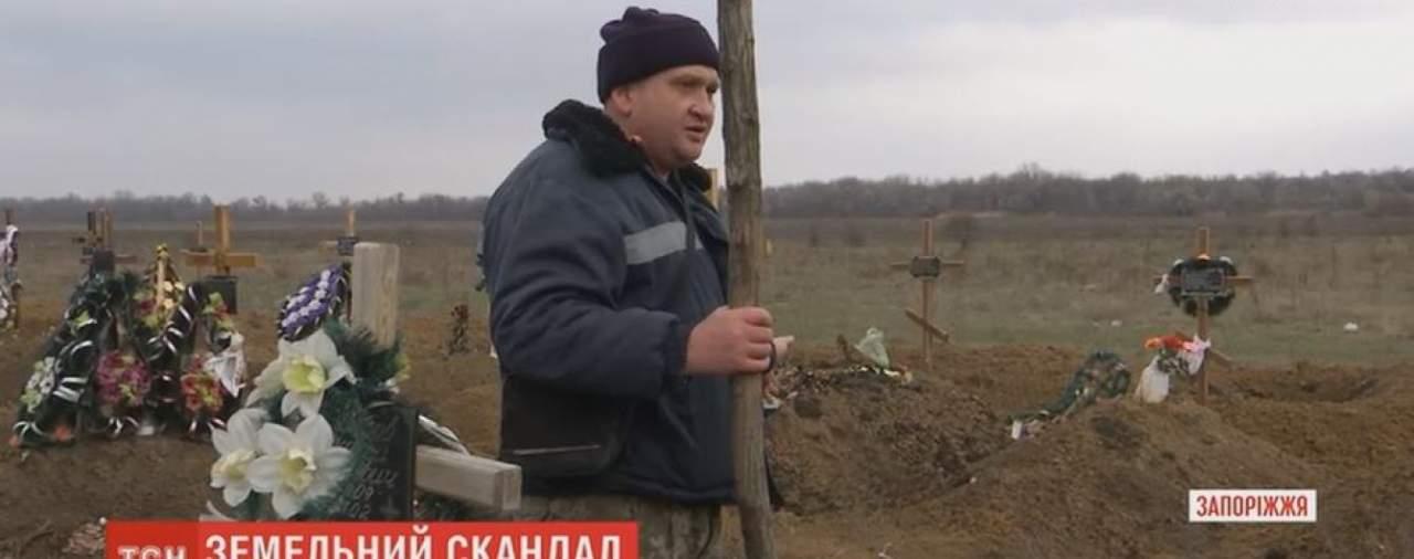 В Запорожской области ветераны АТО получили участки земли на кладбище (видео)