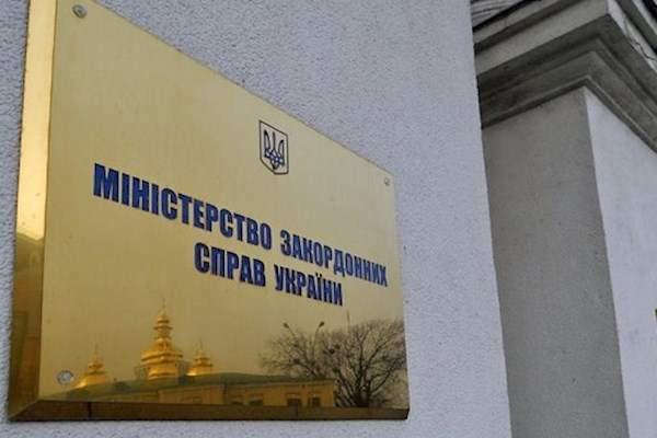 МИД Украины: