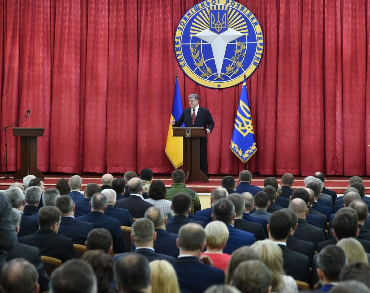 Порошенко поздравил с 26-й годовщиной создания Службу внешней разведки Украины