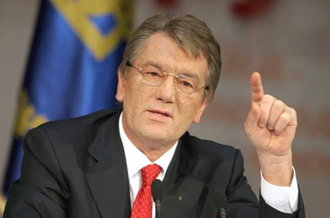 Ющенко: