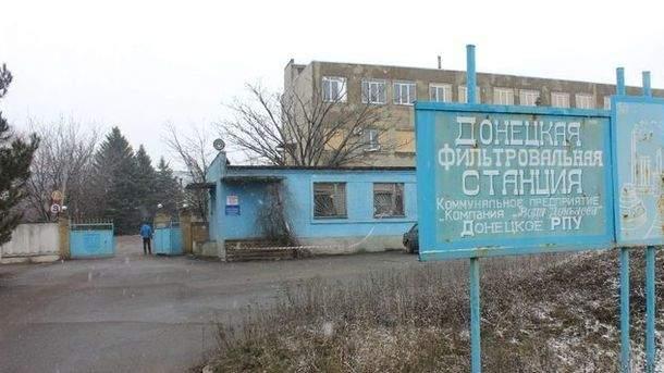 Донецкая фильтровальная станция оказалась под обстрелом