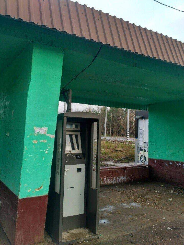 В Харькове продолжают уничтожать терминалы для электронной оплаты проезда (фото)