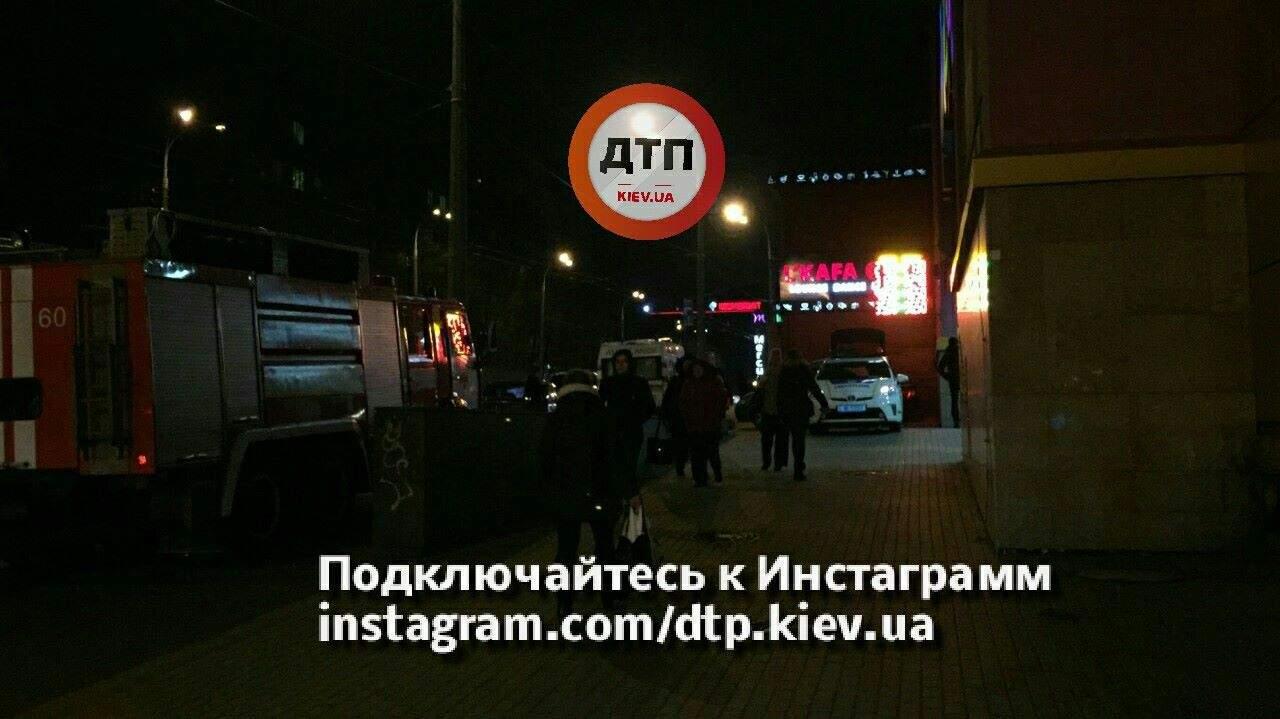 В Киеве сообщили о заминировании ТЦ «Мармелад» (фото)