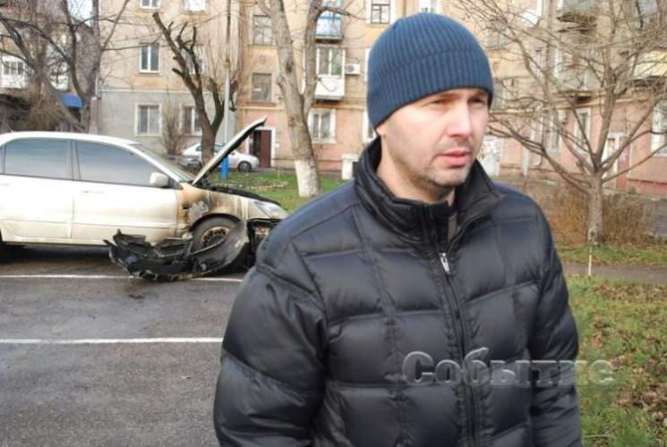 В Днепропетровской области местному депутату сожгли автомобиль (фото)