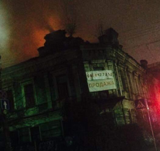 В Киеве пылает памятник архитектуры (Фото)