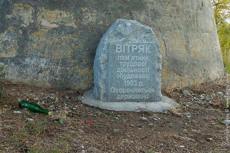 В Запорожской области разрушилась историческая ценность (Фото)