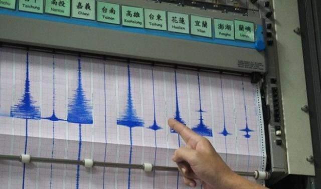 В Северной Корее произошло землетрясение