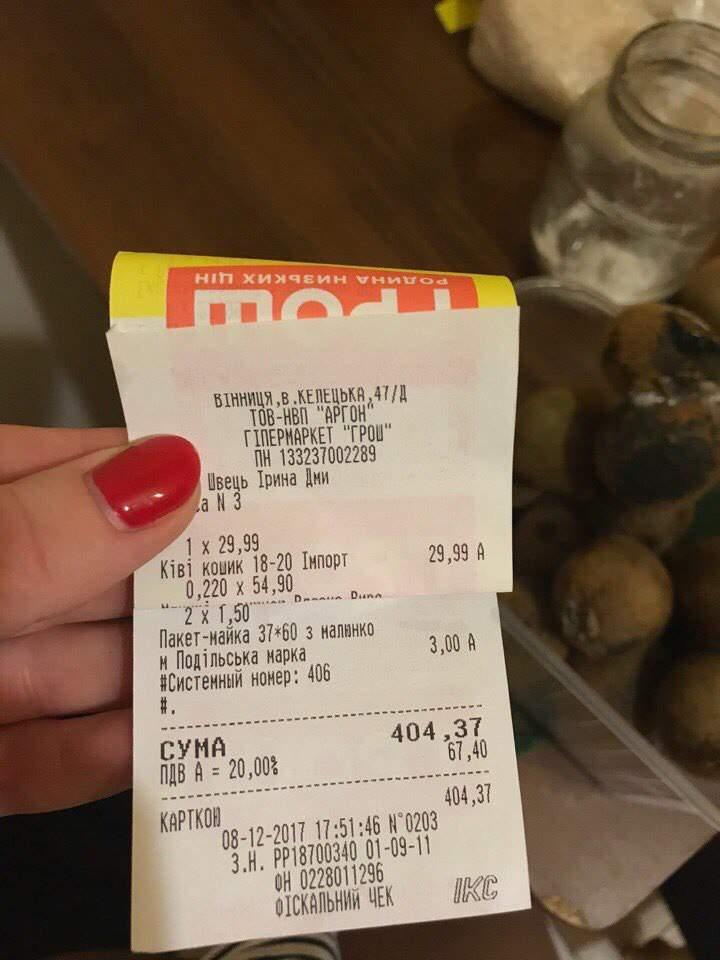 В одном из супермаркетов Винницы продают гнилые фрукты (фото)