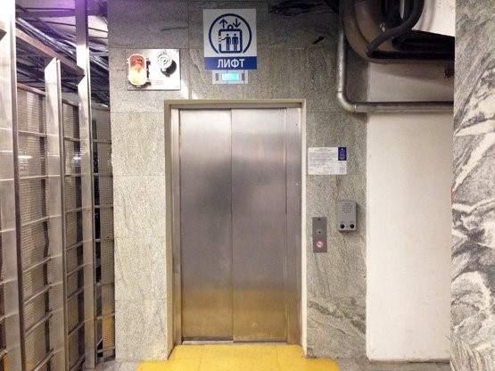 В столичном метро появится лифт