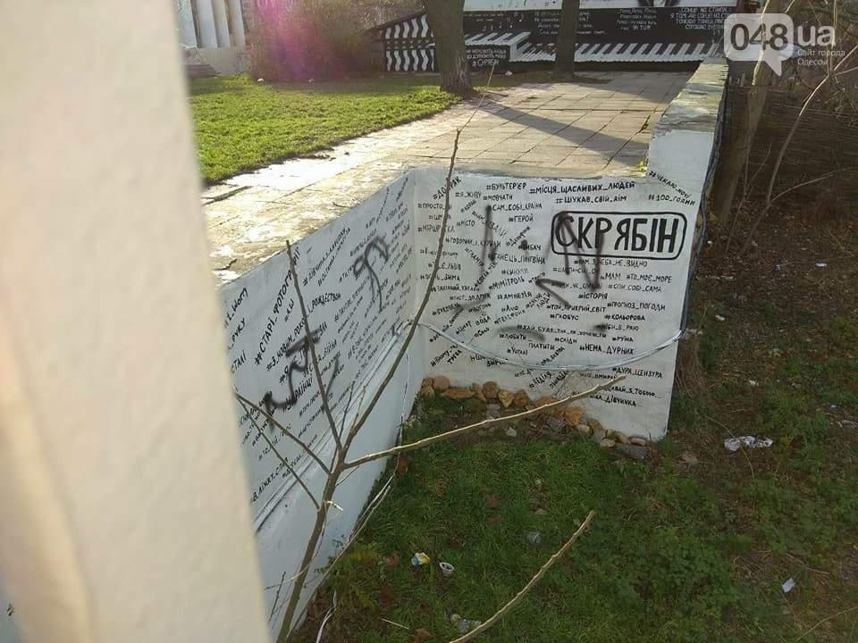 В Одессе вандалы осквернили мемориальную доску