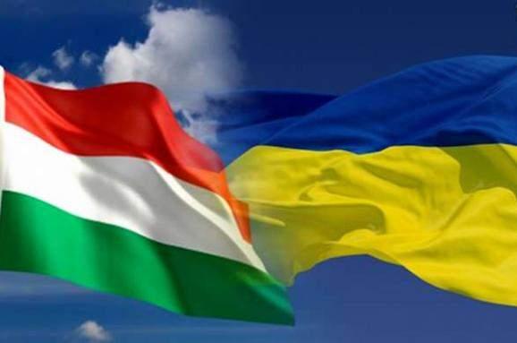 Венгрия выдвинула ультиматум Украине для улучшения отношений между странами