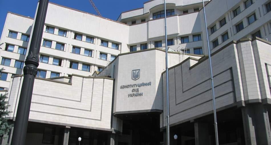 Конституционный Суд Украины снова остался без главы