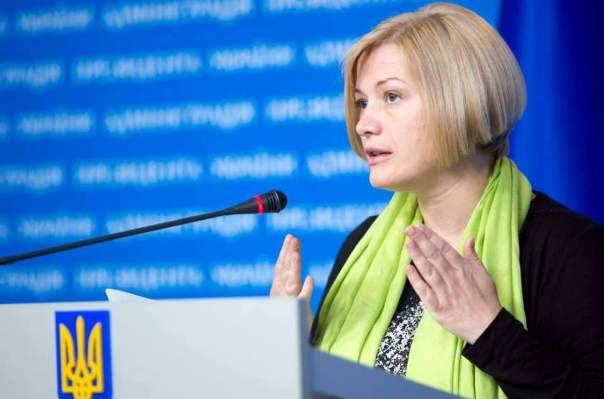 Геращенко: Политикам не стоит спекулировать понятием
