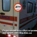 Возле остановки общественного транспорта в Киеве сбили пешехода (Фото)