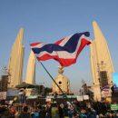 Таиланд предложил США сохранить дипломатический диалог с КНДР