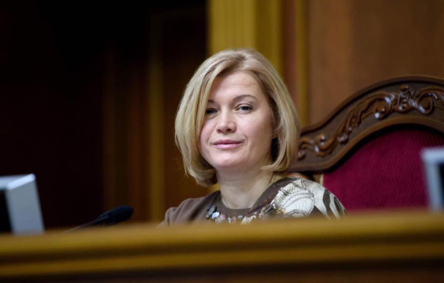 Ирину Геращенко приняли за бабушку ее же детей