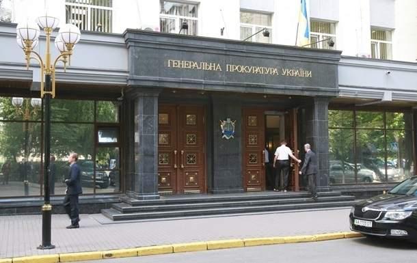 Генпрокуратура закрыла уголовные дела в отношении шести депутатов ВР