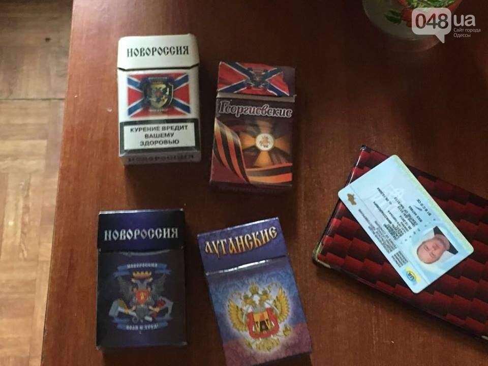 В Одессе обнаружили квартиру ярых приверженцев ЛДНР (Фото)