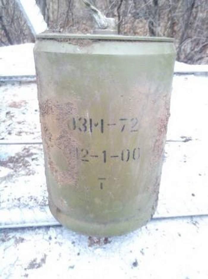 В районе АТО найдены российские боеприпасы (Фото)