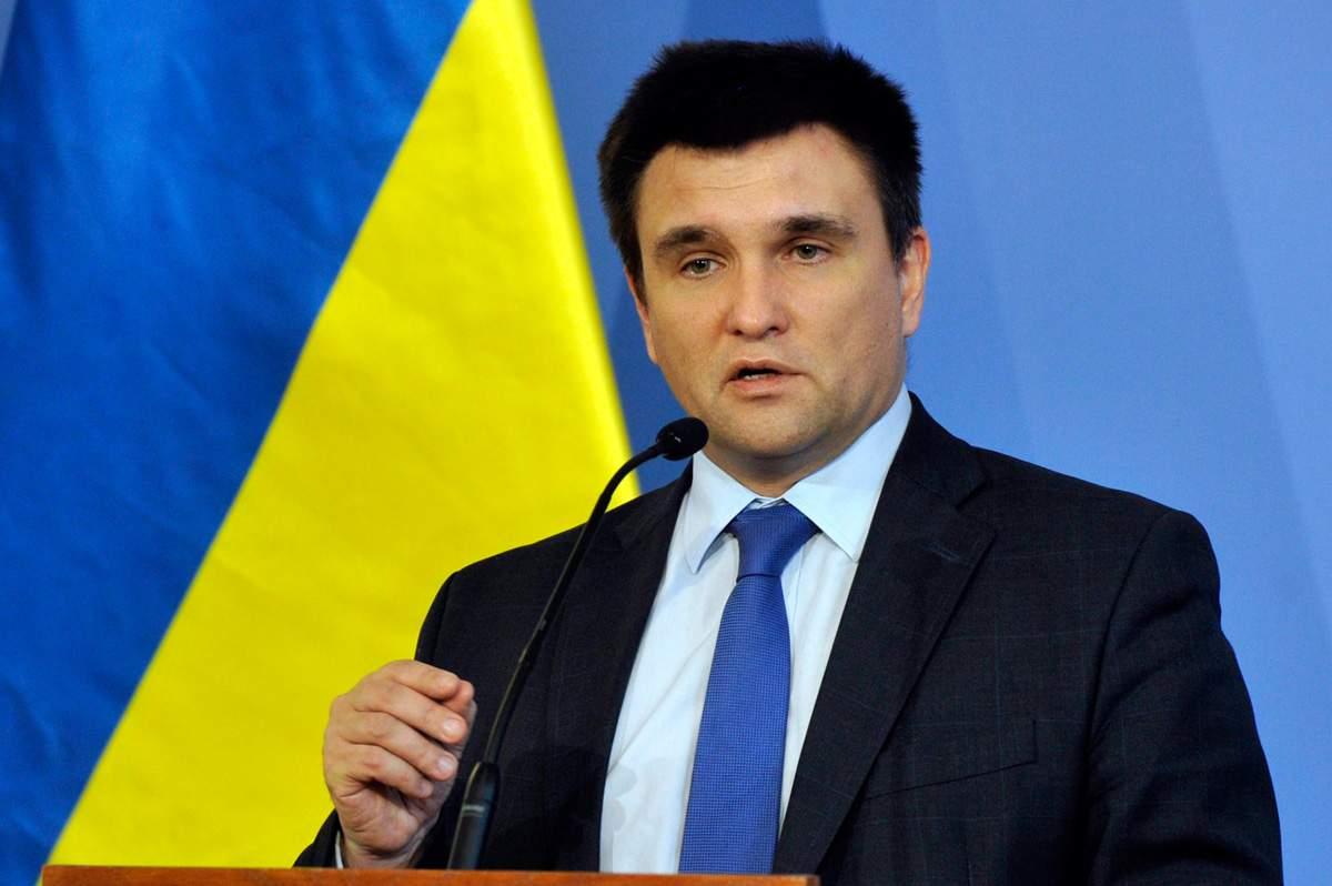 Глава МИД Украины: