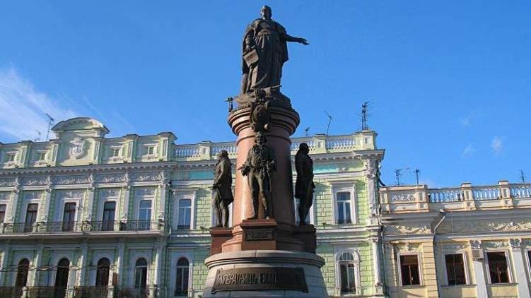 Одесситы призывают выйти в защиту памятника Екатерины ІІ