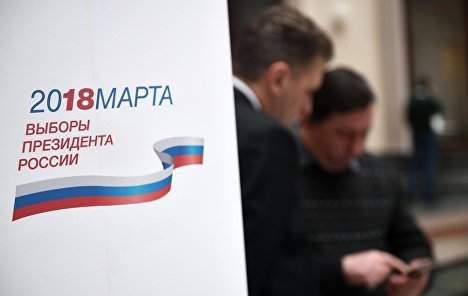 В России стартовали выборы в президенты