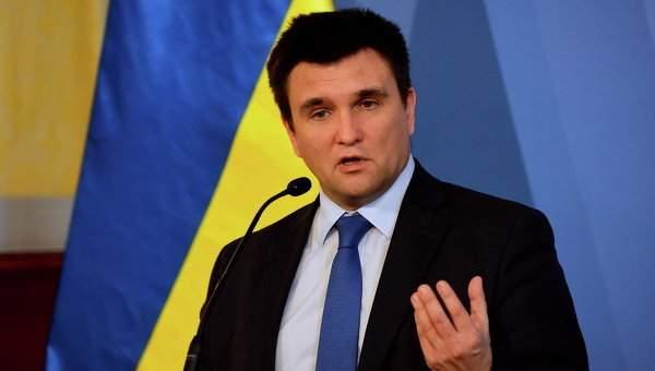 Украина призвала возобновить переговорный процесс по статусу Иерусалима