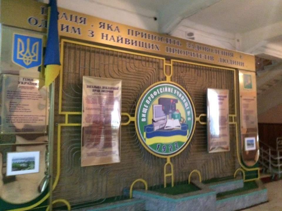 Депутат Харьковского горсовета возмущен, что в холле училища №6 размещена советская символика (Фото)