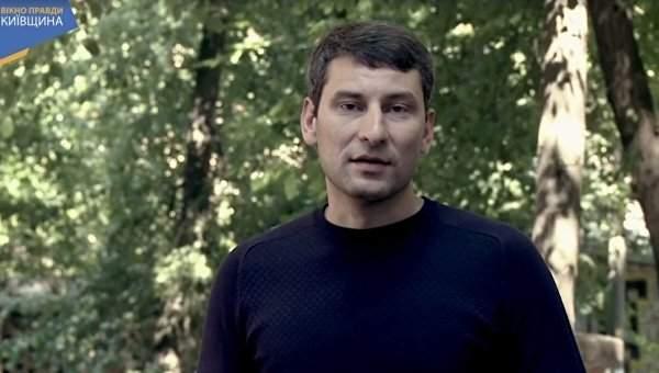 Заседание Апелляционного суда над соратником Саакашвили отложили до конца декабря