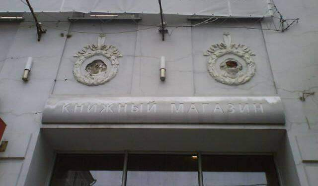 В Харькове неизвестные сбили лепку на старинном здании (фото)