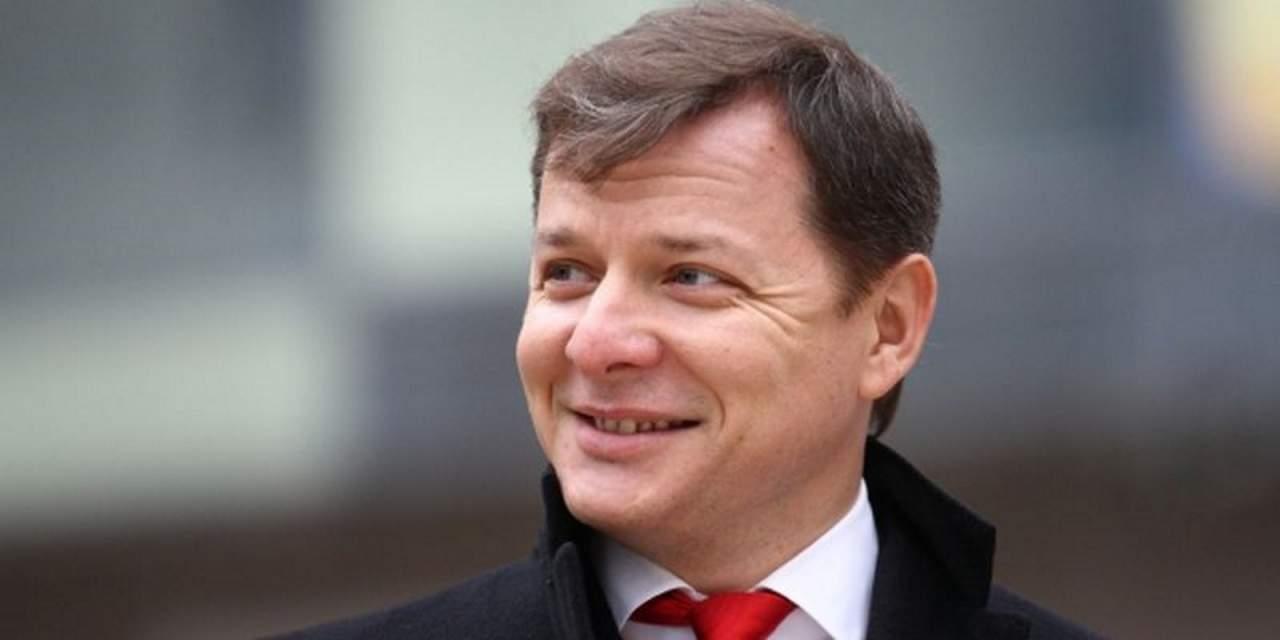 Ляшко добился выделения денег из бюджета на строительство детского сада в Киевской области