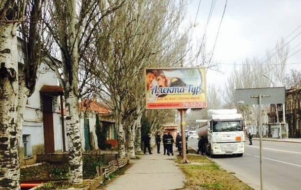 В Николаеве на проезжей части растеклось наркотическое вещество (видео)