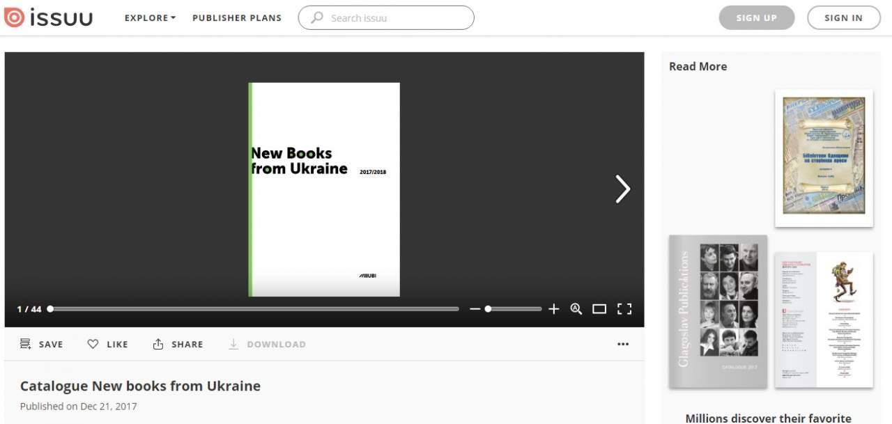 В Украине появился онлайн-каталог для прочтения новых книг украинских писателей