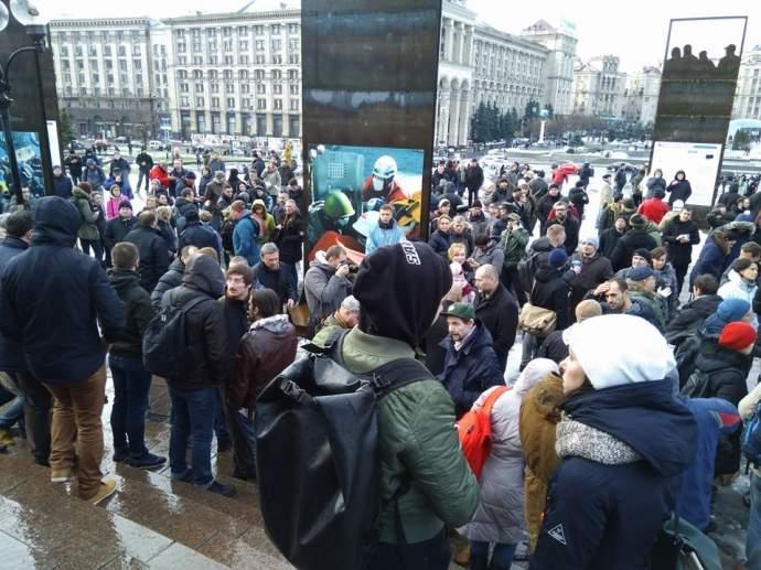 В ходе митинга в Киеве неизвестные напали на журналиста Игоря Гужву