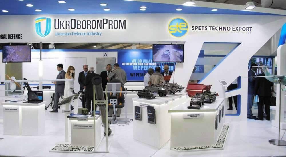 НАБУ подозревает в коррупции Укроборонпром