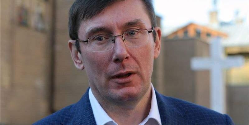 Луценко возмущен закрытием уголовного дела против нардепа Довгого