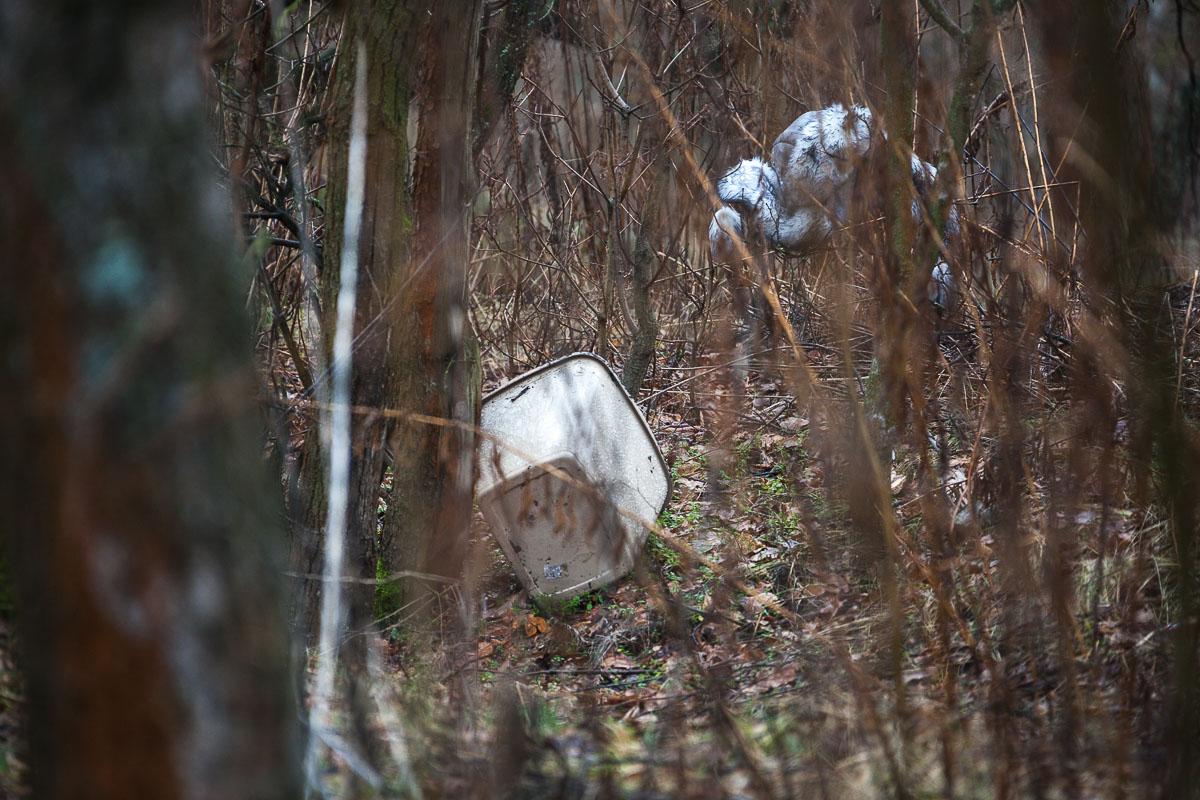 В лесополосе Днепра нашли тела молодых людей